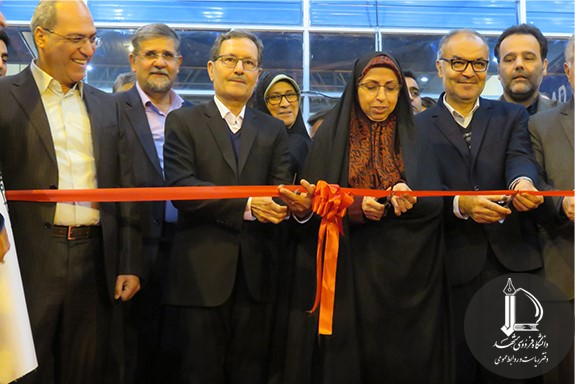 Opening Ceremony of the 20th Exhibition of Research and Technology Achievements of Khorasan Razavi Province