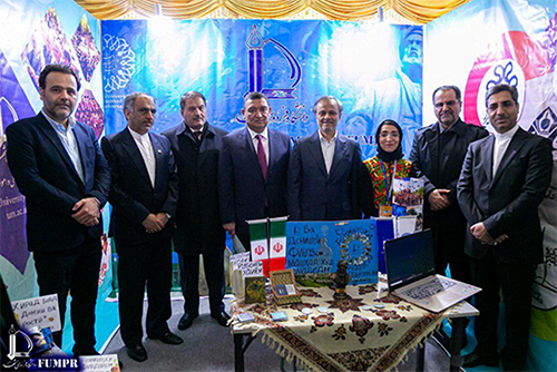 Ferdowsi University of Mashhad Attends the 5th Iran-Tajikistan Exhibition IranExpo
