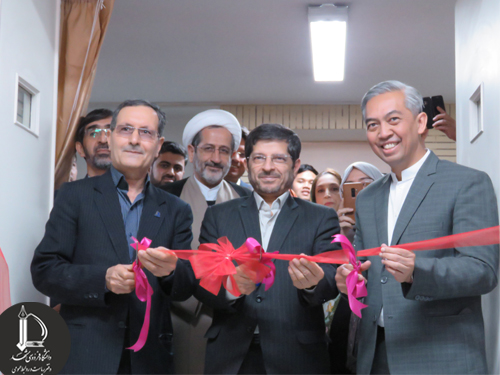 The Opening of Hall of Nations and Chamber of Indonesia at Ferdowsi University of Mashhad ...