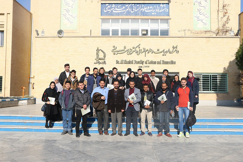 The Congratulatory Meeting for the Active International Representatives and Students of Ferdowsi ...