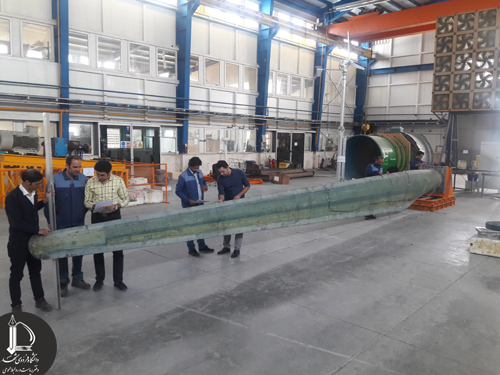 Performing a Static Test of Full-Scale Wind Turbine Blade at the Sun-Air Research Institute of ...