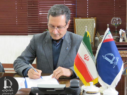Signing Agreement between the Ferdowsi University of Mashhad and the University of Marburg, Germany ...