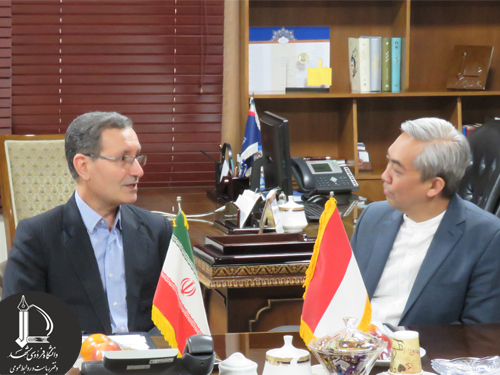 Indonesian Ambassador to Iran visited Ferdowsi University of Mashhad ...