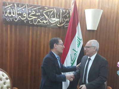 Meeting held between the High-ranking Delegation from Ferdowsi University of Mashhad and the Iraqi ...