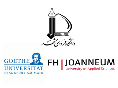 Memorandums of Understanding were signed between FUM and the University of Goethe, Frankfurt, Germany and Austrian University of Applied Sciences