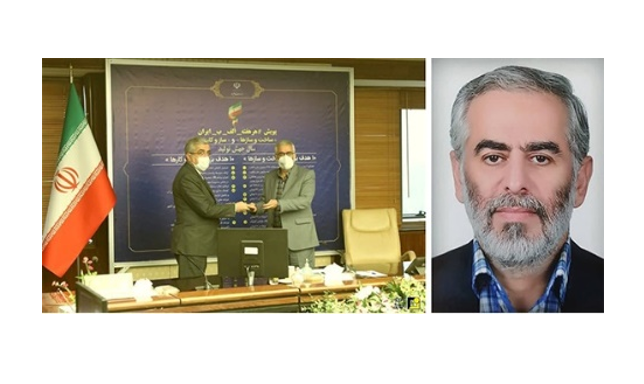 Appointment of a Faculty Member of Ferdowsi University of Mashhad as the Director of the Niroo Research Institute