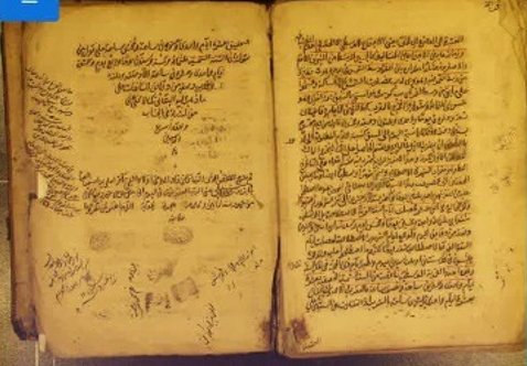 Library of Theology Department of Ferdowsi University of Mashhad is a Great Resource of Manuscripts for Scholars and Researchers
