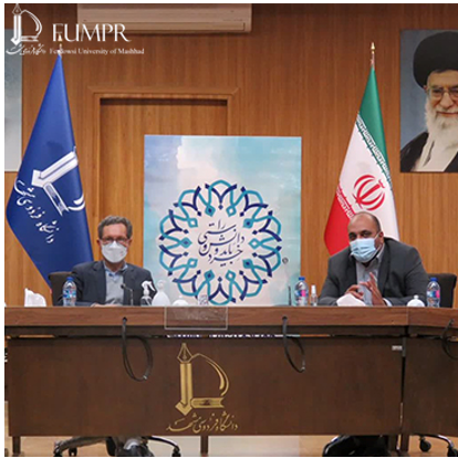 A Joint Meeting of Ferdowsi University of Mashhad and Mashhad Municipality Regarding the Urban Agricultural Park Project