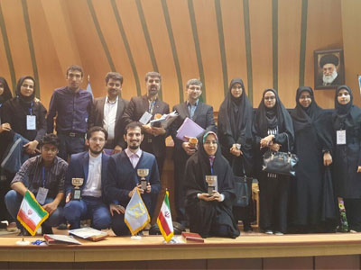 Selection of an article by FUM academic members among the top articles at the 9th Congress of the Geopolitical Society of Iran