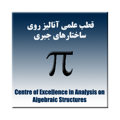 Center_of_Excellence_in_Analysis_on_Algebraic_Structures__CEAAS_