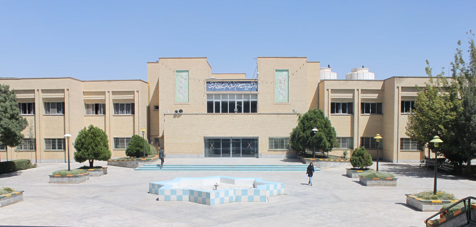 Dr._Ali_Shariati_Faculty_of_Letters_and_Humanities