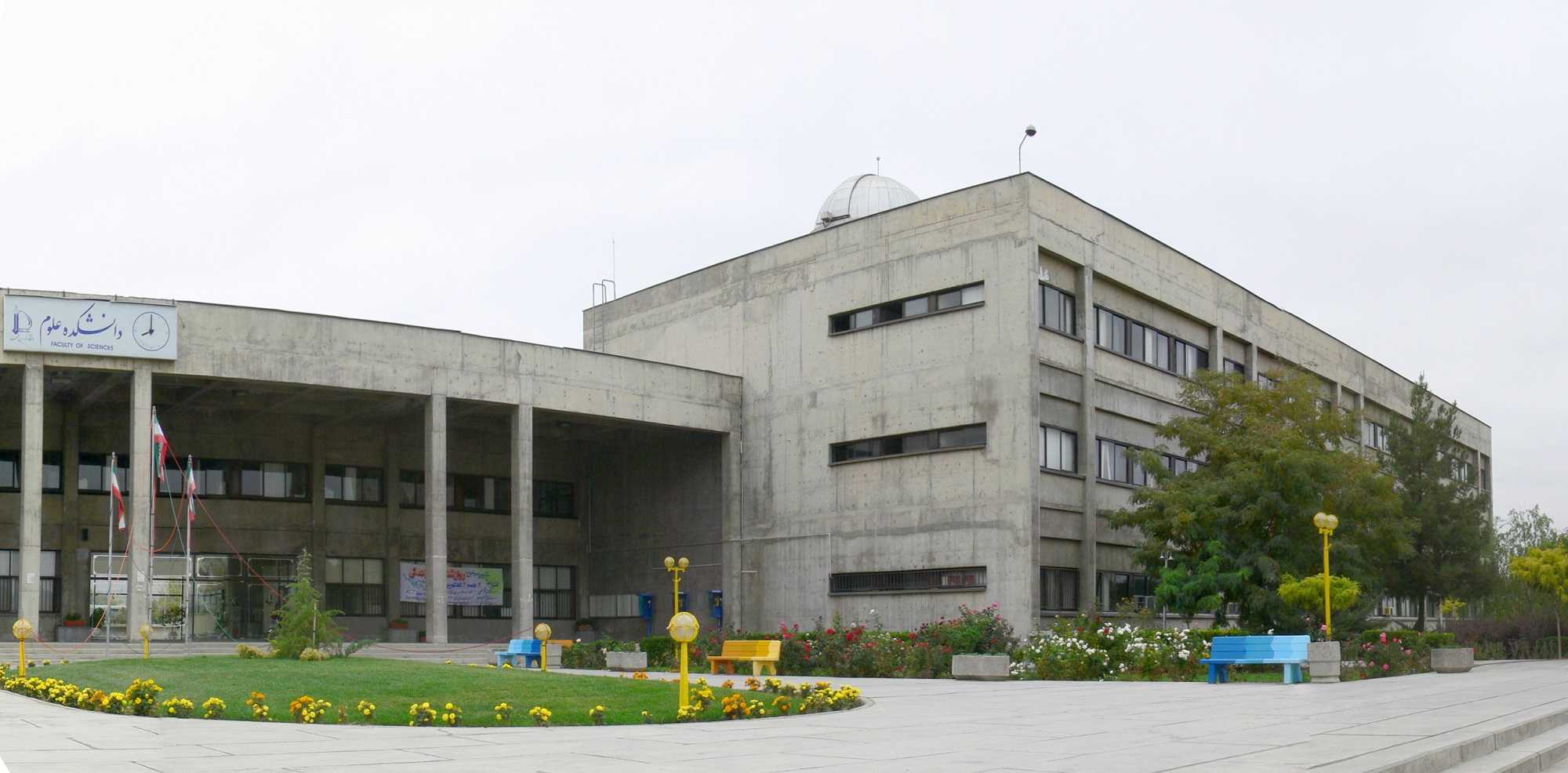 Faculty_of_Science
