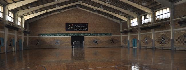 Imam_Reza_Sport_Complex_1