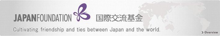 Japan_Foundation