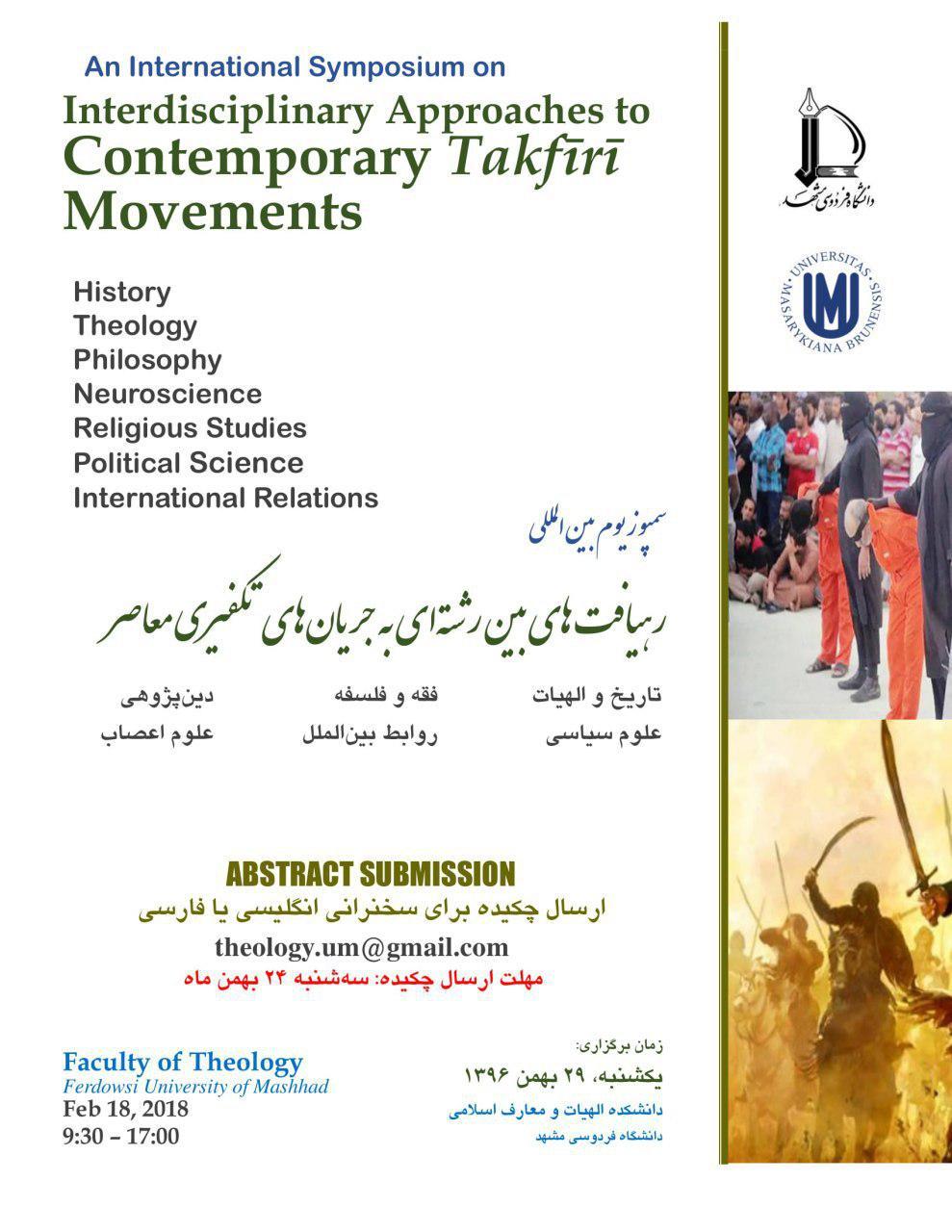 Symposium___Theology