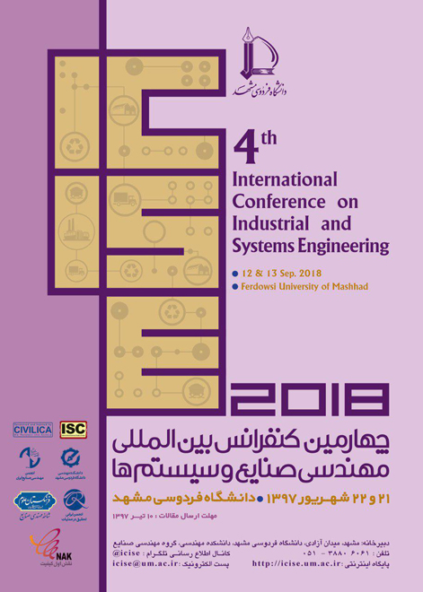 The_4th_International_Conference_on_Industrial_and_Systems_Engineering