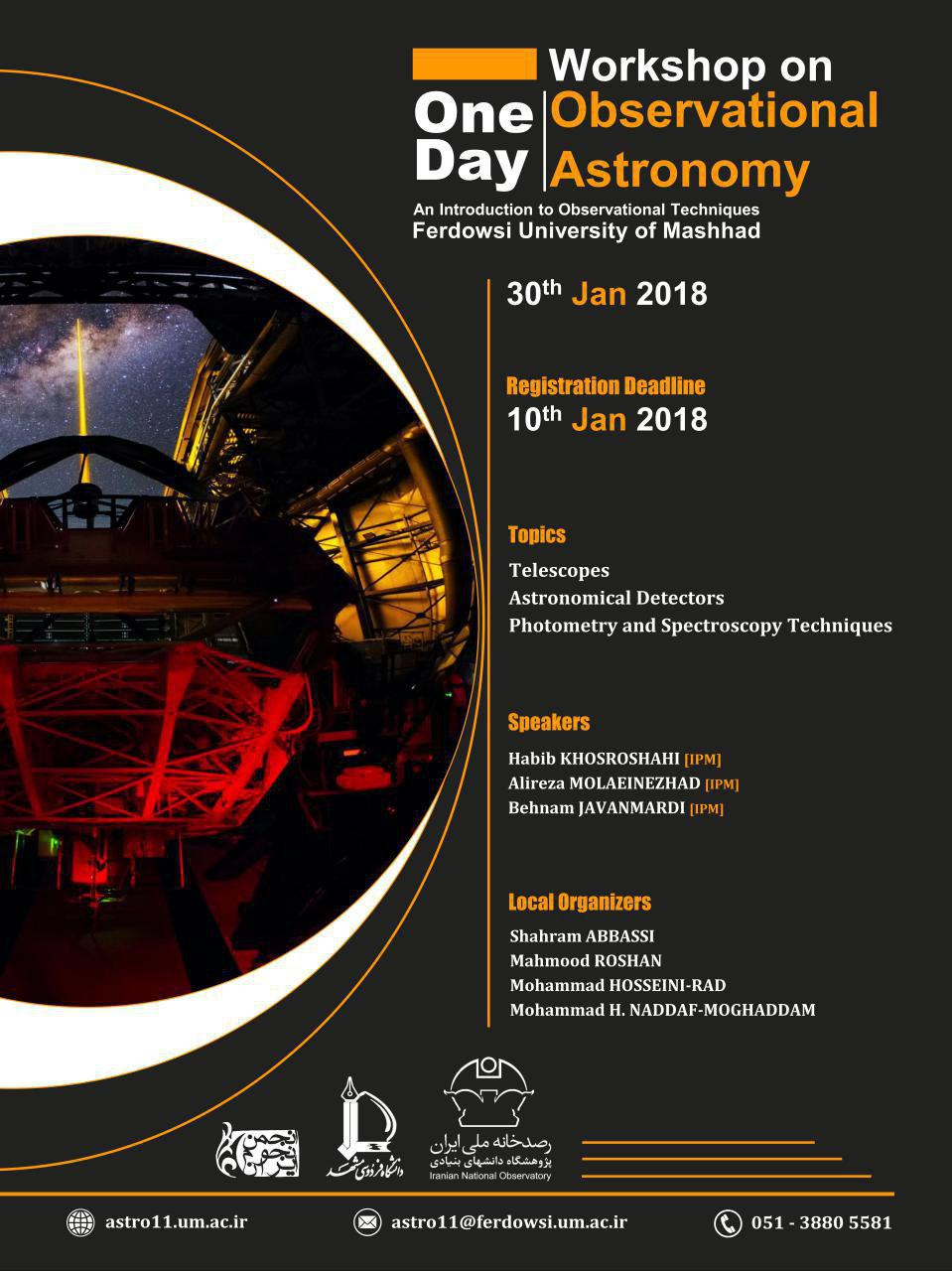 poster_workshop_Astronomy