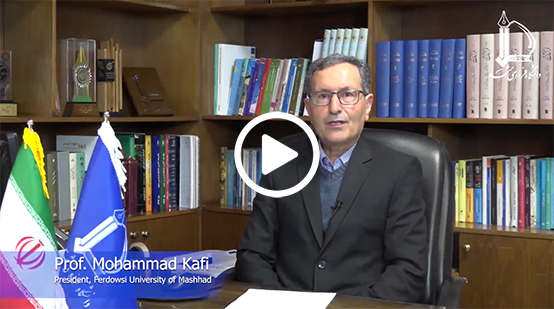 Prof._Kafi