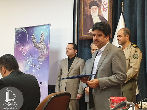 Appreciation of the Faculty Member of Ferdowsi University of Mashhad in the First Ceremony of Aboureihan National Award