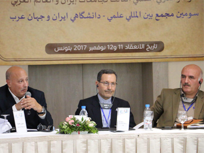 The President of Ferdowsi University Mashhad Attended the 3rd International Scientific Assembly of Iran and the Arab World in Tunisia